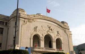 Театр Тунис
