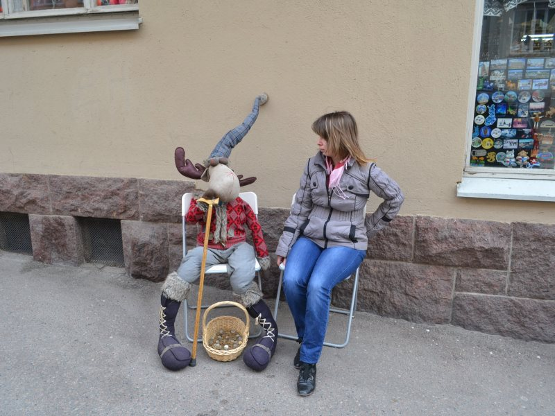 Уличный попрошайка