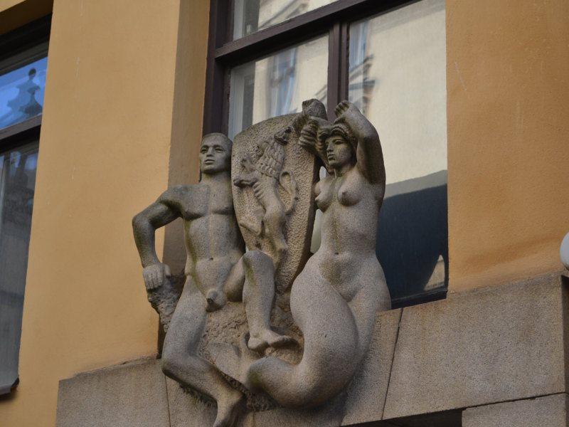 скульптура русалка