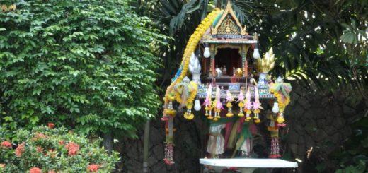 домик духов Тайланд